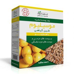 موسیلیوم بدون قند با طعم لیمو