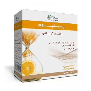 پسیلیوم پرتقالی